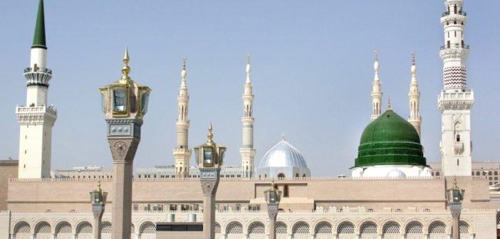 Profeti Muhamed – Një Biografi e shkurtër